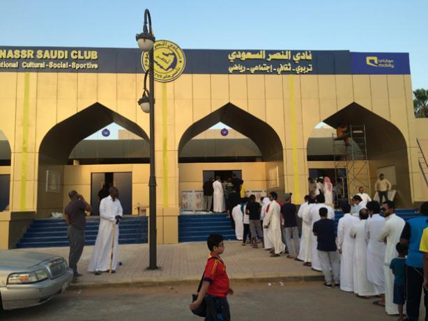 نادي النصر السعودي من أكثر الأندية شهرة علي مستوى الأندية داخل المملكة