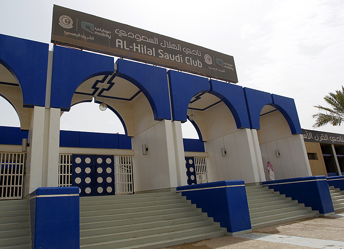 نادي الهلال أو الزعيم هو النادي الأكثر شهرة من بين الأندية السعودية