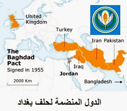حلم البعض بحلف بغداد جديد كابوس لشعوب المنطقة