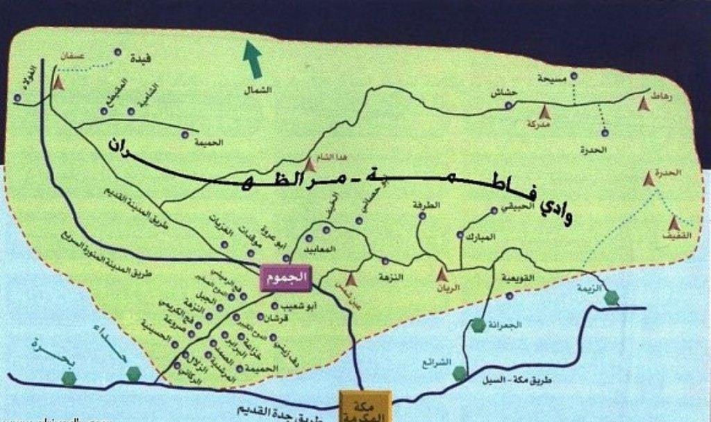 وادي فاطمة المرسال