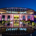 مول ياس السياحي في أبو ظبي