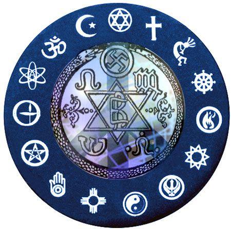 شعار ديانة البهائيين