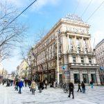 شارع ماريا هلفر السياحي في مدينة فيينا