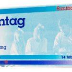 عقار رانتاج Rantag لعلاج القرح وارتجاع المرئ