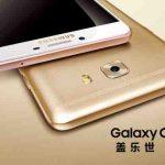 سامسونج Galaxy C9 Pro .. جوال جديد بشاشة كبيرة