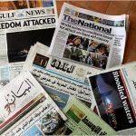 وسائل الإعلام في دولة الإمارات العربية المتحدة