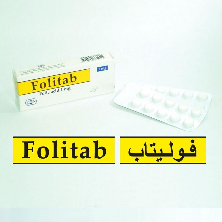 اقراص فوليتاب Folitab المرسال