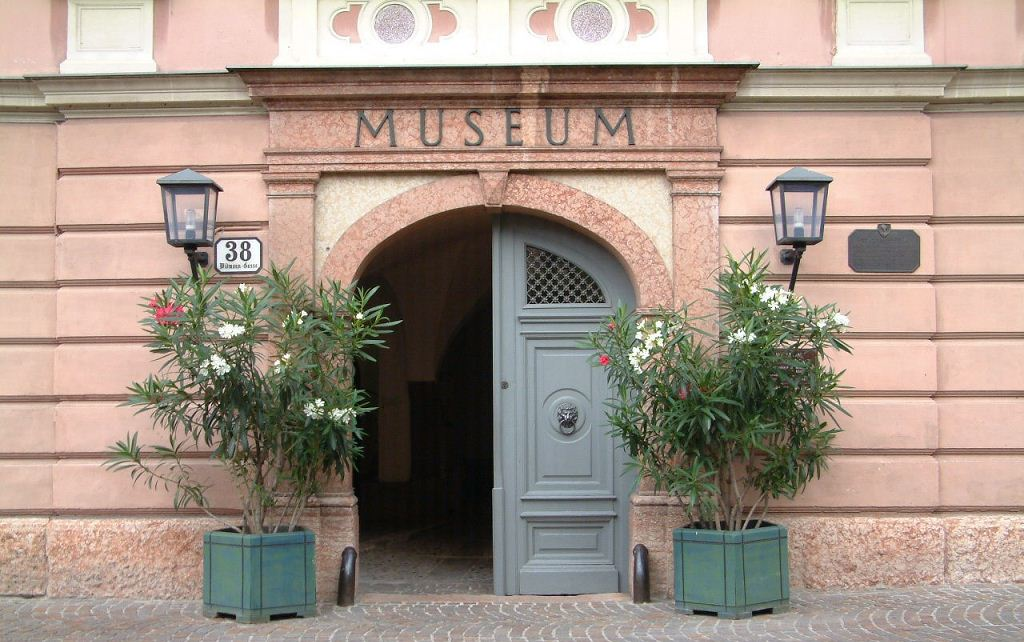 متحف ديرشتات