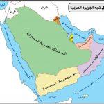 أهمية موقع السعودية بالنسبة لدول شبه جزيرة العرب