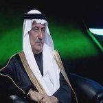 إبراهيم بن عبدالعزيز العساف - 405864