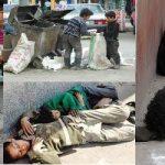 بحث عن ظاهرة اطفال الشوارع