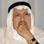 طلال بن عبدالعزيز آل سعود - 405865