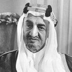 فيصل بن عبدالعزيز آل سعود - 405866