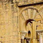التراث الإسلامي