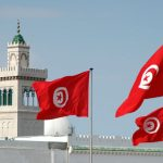 ما هي جمهورية تونس ؟