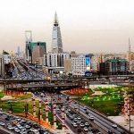 مراحل توحيد المملكة العربية السعودية