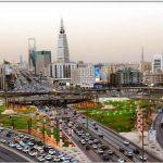 المعالم السياحية في منطقة الرياض