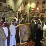 تقرير عن متحف الناصر بالصور