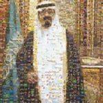 انواع الفن السعودي