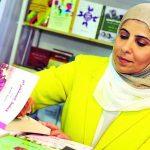 باسمة العنزي ... أول كويتية تحصل على جائزة الشارقة للابداع