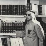 الكاتب والمؤرخ الكويتي .. أحمد البشر الرومي