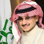 تعرف على أهم الكتب التي يقرأها  الأمير الوليد بن طلال