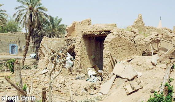 بلدة حائر القديمة في الرياض