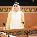 مسيرة السياسي والاقتصادي الكويتي جاسم حمد الصقر