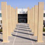 جامعة عفت - 416518