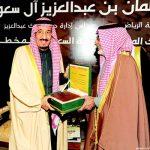 تعرف على خبير الأنساب المؤرخ السعودي عثمان بن بشر