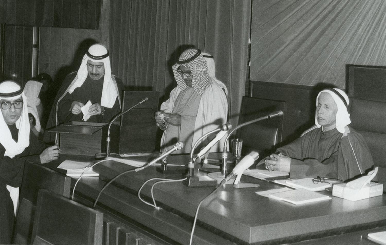 الرحلة العملية والسياسية لخالد صالح الغنيمي: