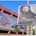مها المزيني الفائزة بجائزة لوريال - اليونسكو العلمية