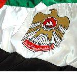 دلالات شعار دولة الامارات