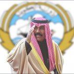 السيرة الذاتية لسمو الشيخ نواف الاحمد الجابر الصباح