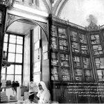 مكتبة شيخ الإسلام عارف حكمت بالمدينة المنورة