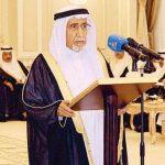 عبدالعزيز بن عبدالله الخويطر - 405869