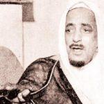 عبدالله بن سليمان الحمدان - 405870