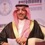 وزراء مالية السعودية منذ تأسيس المملكة