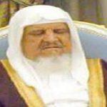 مساعد بن عبدالرحمن آل سعود - 405876