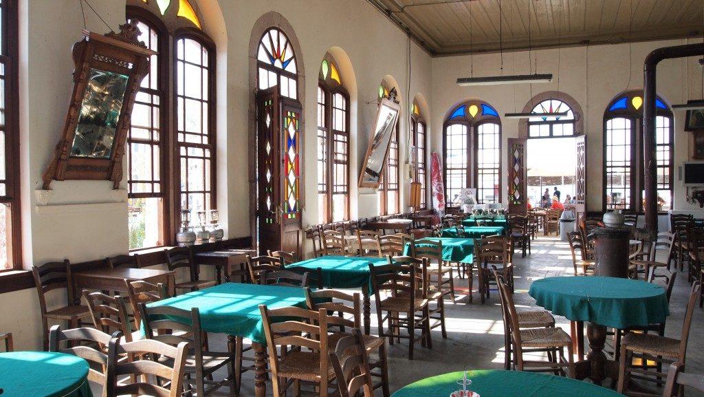مقهى Taş Kahve