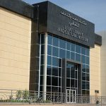 مكتبة عفت و المتحف الثقافي - 416522