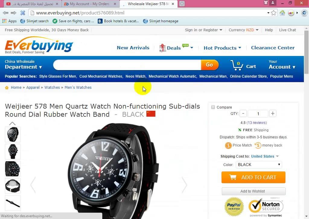 a6fbe97803acf أفضل مواقع التسوق من الانترنت ليوم الجمعة السوداء