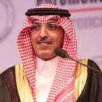 """السيرة الذاتية لوزير المالية الجديد """" محمد الجدعان  """""""