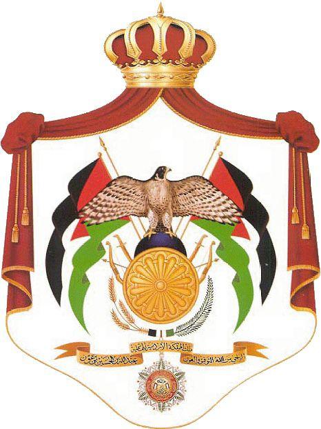 شعار الأردن
