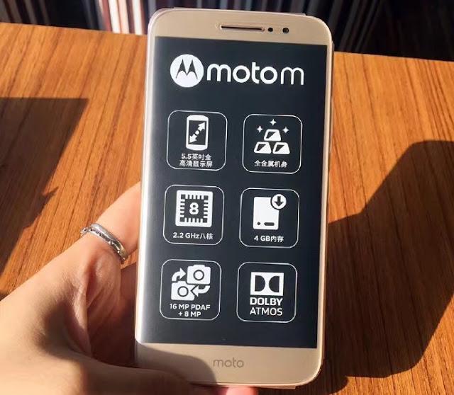 موتورولا Moto جوال جديد بتصميم Motorola-Moto-M.jpg