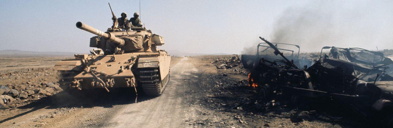 الحرب العربية الإسرائيلية