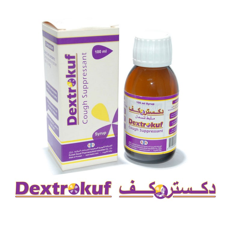 بروسبان شراب لعلاج الكحة والالتهابات الشعب الهوائية Prospan Syrup
