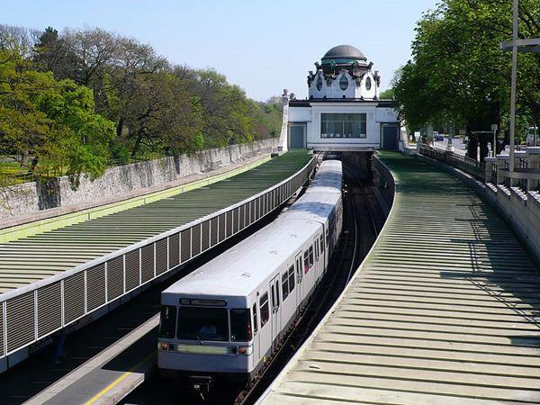 قطار مترو مدينة فيينا