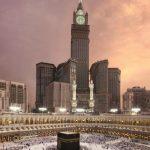 أفضل عشرة فنادق في مكة المكرمة