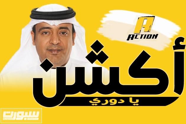 الاعلامي السعودي وليد الفراج
